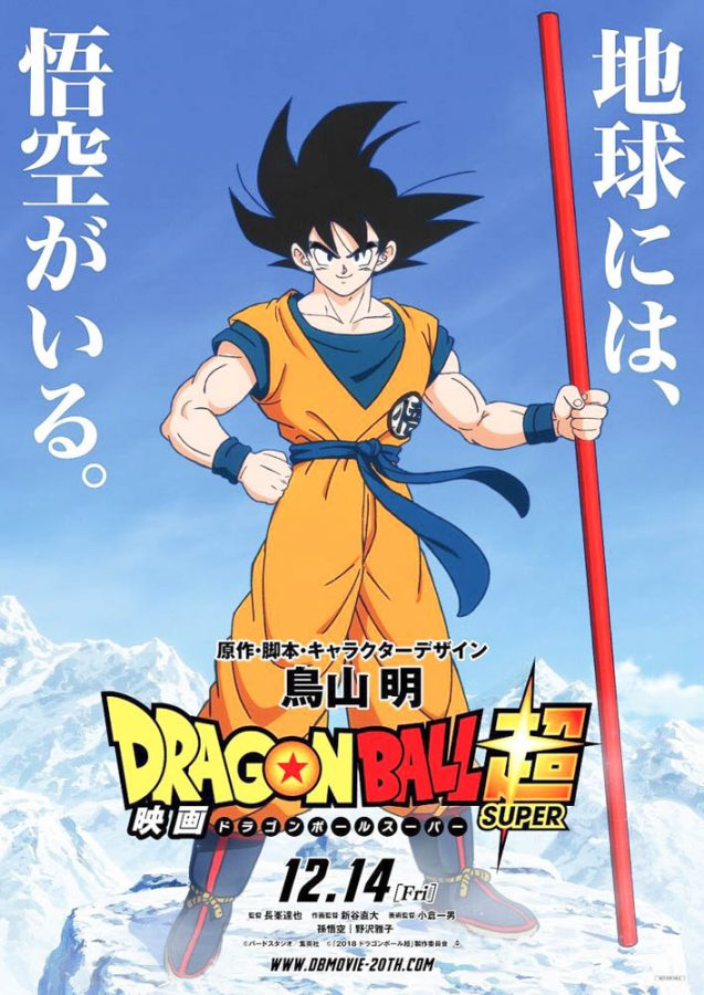 Dragon Ball Super ends; movie approaches